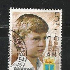 Sellos: ESPAÑA 1977 - FELIPE (PRINCIPE DE ASTURIAS) - EDIFIL 2449. Lote 161864886