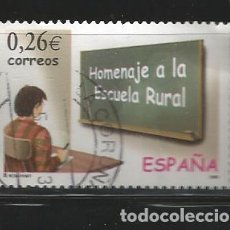 Sellos: ESPAÑA 2003 - ESCUELA RURAL - EDIFIL 3978. Lote 161865322
