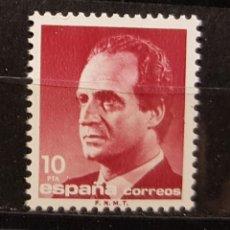 Sellos: SELLO. REY JUAN CARLOS. 10 PESETAS. 3 DE ABRIL DE 1986. EDIFIL Nº 2833. Lote 161876226