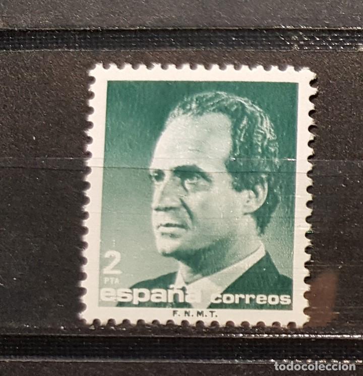 SELLO. REY JUAN CARLOS. 2 PESETAS. 3 DE ABRIL DE 1986. EDIFIL Nº 2829 (Sellos - España - Juan Carlos I - Desde 1.986 a 1.999 - Nuevos)