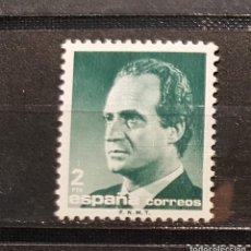 Sellos: SELLO. REY JUAN CARLOS. 2 PESETAS. 3 DE ABRIL DE 1986. EDIFIL Nº 2829. Lote 161876522
