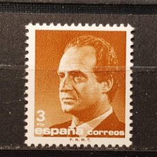 Sellos: SELLO. REY JUAN CARLOS. 3 PESETAS. 3 DE ABRIL DE 1986. EDIFIL Nº 2830. Lote 161876666