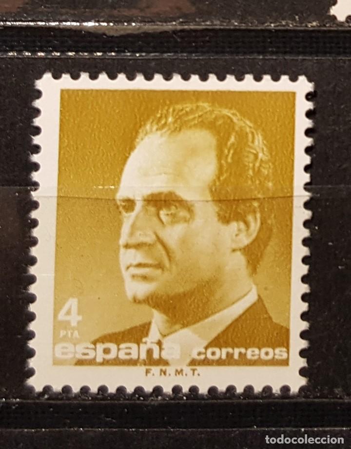 SELLO. REY JUAN CARLOS. 4 PESETAS. 3 DE ABRIL DE 1986. EDIFIL Nº 2831 (Sellos - España - Juan Carlos I - Desde 1.986 a 1.999 - Nuevos)