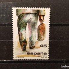 Briefmarken - Sello. La Emigración. 22 de Abril de 1986. Edifil Nº 2846 - 161878846