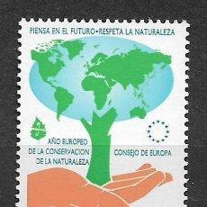 Sellos: ESPAÑA 1995 EDIFIL 3349 ** NUEVO - 5/2. Lote 161973170