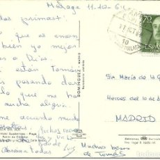 Sellos: TARJETA POSTAL CIRCULADA MATASELLADA CON EL AMBULANTE FERROVIARIO MADRID MALAGA EN 1964. Lote 162317078