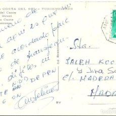 Sellos: TARJETA POSTAL CIRCULADA MATASELLADA CON EL CUÑO AMBULANTE FERROVIARIO MADRID MÁLAGA. Lote 162317562