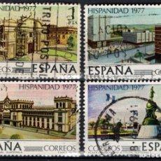 Sellos: ESPAÑA 2439/42 - AÑO 1977 - HISPANIDAD - GUATEMALA. Lote 162402442