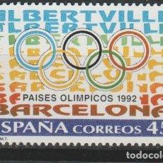 Sellos: LOTE 2 SELLOS SELLO BARCELONA 92 NUEVO. Lote 289195988