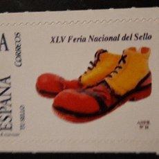 Sellos: 1 SELLO DE TU SELLO ** . 2013 ·XLV FERIA NACIONAL DEL SELLO CORREOS **. SIN USAR PERSONALIZADO. Lote 162534630