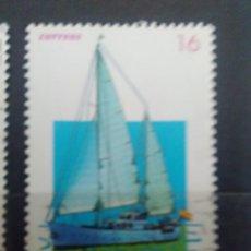 Sellos - EDIFIL 3315 GIRALDA, DE LA SERIE: BARCOS DE ÉPOCA, AÑO 1994 - 162608702