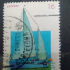 Sellos - EDIFIL 3315 GIRALDA, DE LA SERIE: BARCOS DE ÉPOCA, AÑO 1994 - 162608790