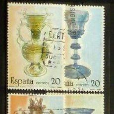 Sellos: SELLOS ESPAÑA 1988 - FOTO 493 - Nº 2941, COMPLETA , USADO. Lote 161911026
