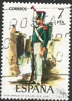 Sellos: ESPAÑA 1976 - ES 2350 A 2354 - UNIFORMES MILITARES (VI) - SERIE USADA - Foto 5 - 162956366