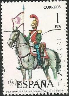 Sellos: ESPAÑA 1977 - ES 2381 A 2385 - UNIFORMES MILITARES (VII) - SERIE USADA - Foto 2 - 162957862