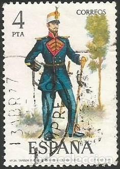 Sellos: ESPAÑA 1977 - ES 2381 A 2385 - UNIFORMES MILITARES (VII) - SERIE USADA - Foto 5 - 162957862