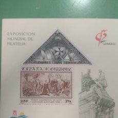 Sellos: EXPOSICIÓN MUNDIAL DE FILATELIA GRANADA 92. Lote 162989330