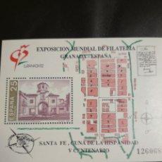Sellos: EXPOSICIÓN MUNDIAL DE FILATELIA GRANADA 92. Lote 163076334
