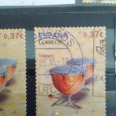 Sellos: EDIFIL 4785 TIMBALES DE LA SERIE: INSTRUMENTOS MUSICALES. AÑO 2013. Lote 163025162