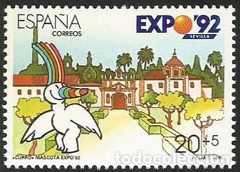 Sellos: ESPAÑA 1990 - ES 3050 A ES 3053 - EXPO SEVILLA 92 - SERIE NUEVA - Foto 3 - 163191746
