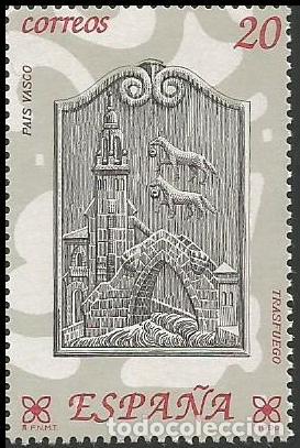 Sellos: ESPAÑA 1990 - ES 3061 A ES 3066 - ARTESANIA DEL HIERRO - SERIE NUEVA - Foto 7 - 163225898