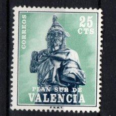 Francobolli: VALENCIA 8* - AÑO 1975 - PLAN SUR DE VALENCIA - JAIME I. Lote 203636691