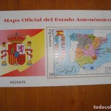 Sellos: ESPAÑA 1996, EDIFIL Nº 3460, HOJA BLOQUE, MAPA OFICIAL DEL ESTADO AUTONOMICO. Lote 163795296