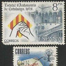 Sellos: ESPAÑA 1979 - AUTONOMIAS - 2 SELLOS USADOS. Lote 163839674