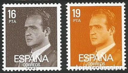 ESPAÑA 1980 - ES 2558 Y 2559 - 2 SELLOS NUEVOS (Sellos - España - Juan Carlos I - Desde 1.975 a 1.985 - Nuevos)