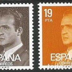 Sellos: ESPAÑA 1980 - ES 2558 Y 2559 - 2 SELLOS NUEVOS. Lote 163855070