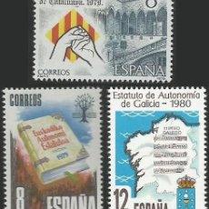 Sellos: ESPAÑA 1979 A 1984 - ESTATUTOS DE AUTONOMIA - 17 SELLOS NUEVOS. Lote 163972306