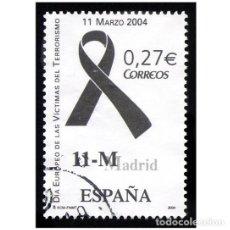 Sellos: ESPAÑA 2004. EDIFIL 4073. DÍA EUROPEO DE LAS VICTIMAS DEL TERRORISMO. USADO. Lote 164303546