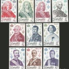 Sellos: ESPAÑA 1978 - ES 2496 A 2505 - REYES CASA DE BORBON - SERIE DE 10 SELLOS NUEVOS. Lote 164313606