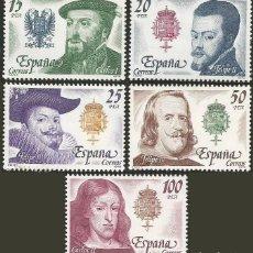 Sellos: ESPAÑA 1979 - ES 2552 A 2556 - REYES CASA DE AUSTRIA - SERIE DE 5 SELLOS NUEVOS. Lote 164314922