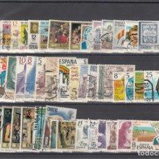 Sellos: ESPAÑA 2508/57 USADA, AÑO 1979 COMPUESTO POR 50 SELLOS. Lote 164585414
