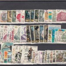Sellos: ESPAÑA 2451/507 USADA, AÑO 1978 COMPUESTO POR 57 SELLOS. Lote 164586862