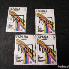 Sellos: DÍA MUNDIAL DE LAS TELECOMUNICACIONES 1979. Lote 164636650