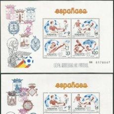 Sellos: ESPAÑA 1982 - ES 2684 Y 2685 - MUNDIAL DE FUTBOL ESPAÑA 82 - 2 HOJAS SOUVENIR - 8 SELLOS NUEVOS. Lote 164748394