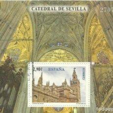 Sellos: CATEDRAL DE SEVILLA. 270789. 2012. SELLO EN HOJA SELLADO. BUEN ESTADO. 8X10,5 CM. . Lote 164956970