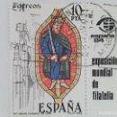 Sellos: Nº 2721 EDIFIL USADO ESPAÑA. Lote 165062082