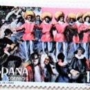 Sellos: ESPAÑA. 2840 FIESTAS POPULARES: CARNAVAL DE CÁDIZ. 1986. SELLOS NUEVOS Y NUMERACIÓN EDIFIL. Lote 165700666