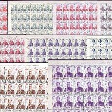 Sellos: AÑO 1978 - EDIFIL 2496 / 2505 - REYES, CASA DE BORBÓN - SERIE EN 10 PLIEGOS DE 80 SELLOS. Lote 165726622