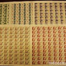 Sellos: AÑO 1979 - EDIFIL 2552 / 2556 - REYES ESPAÑA. CASA AUSTRIA - SERIE EN 5 PLIEGOS DE 80 SELLOS. Lote 165737522