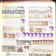 Sellos: ESPAÑA, 1978 - 1992 STOCK DE SERIES COMPLETAS, Y SELLOS BÁSICOS, SELLOS NUEVOS SIN FIJASELLOS,. Lote 165754598