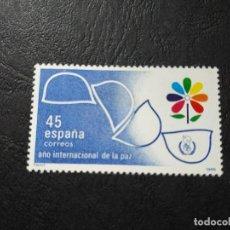 Sellos: AÑO INTERNACIONAL DE LA PAZ 1986.. Lote 165821834