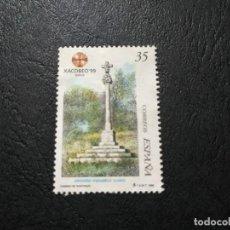 Sellos: AÑO SANTO COMPOSTELANO XACOBEO 1999. Lote 165824238