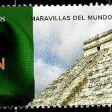 Sellos: ESPAÑA 2015- EDI 4996 (CHICHÉN ITZÁ) NUEVO***. Lote 165890402