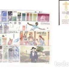Timbres: SELLOS NUEVOS ESPAÑA AÑO 1986 COMPLETO. A VALOR FACIAL.. Lote 233276360
