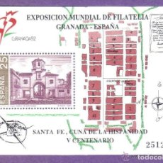 Sellos: 1991 EDIFIL 3109** HOJA NUEVA SIN CHARNELA. FUNDACION SANTA FE. Lote 166367162