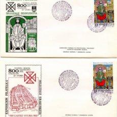 Sellos: LOTE DE 2 SOBRES 800 ANIVERSARIO FUNDACIÓN VITORIA. 1981. MATASELLOS ESPECIAL. Lote 166424538